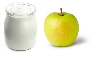 Yogur (sin lactosa si eres intolerante) y manzana